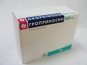 Разница между препаратами изопринозин и гроприносин