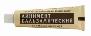 Мазь Вишневского от прыщей: способы применения и отзывы
