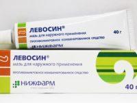 Левомицетиновый спирт от прыщей: особенности применения