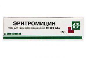 Эритромициновая мазь от прыщей: особенности использования и отзывы