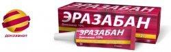 Инструкция по применению крема Алдара и аналоги препарата