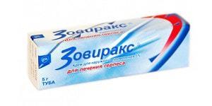 Как быстро вылечить герпес на лице: эффективные мази и таблетки
